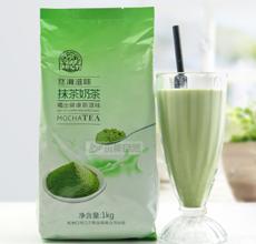 抹茶味速溶奶茶粉绿茶粉